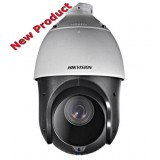 HIKVision DS-2DE4220IW-D High Definition PTZ IP Network Camera with 100 Metres IR NightVision