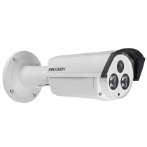 DS-2CE16D5T-IT5 Turbo TVI HD1080p & CVBS analogue EXIR Bullet Security Camera