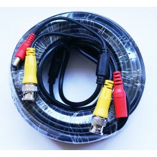 20 Metre Readymade CCTV Cable with BNC Video/Power connections
