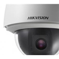 HIKVision 700TVL 23 X PTZ Camera at an Amazing Price