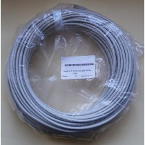 50 Metre CAT5 Ethernet Cable - Readymade Computer cable  for IP Network Cameras