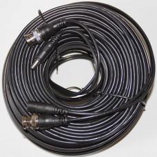 30m CCTV Video & Power Cable BNC & DC Plug Connectors