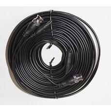 40m CCTV Video & Power Cable BNC & DC Plug Connectors