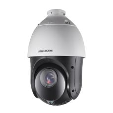 DS-2DE4225IW-DE High Definition PoE PTZ IP Network Camera with 100 Metres IR NightVision