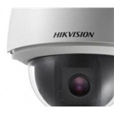 HIKVision 700TVL 23 X PTZ Camera at an Amazing Price