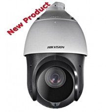 HIKVision Budget High Definition IP PTZ Camera with an incredible 100 metres IR Night Vision